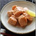 鮭マヨ【北海道産 生秋鮭のごちそうレシピ】