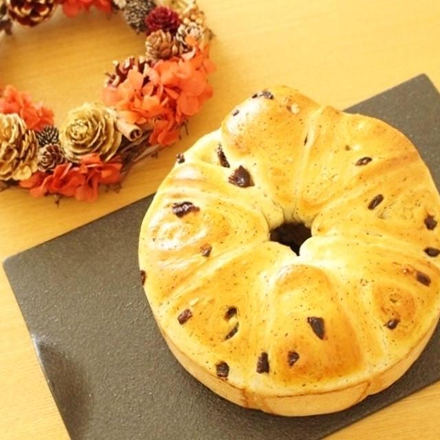 プルーンと紅茶のリングパン☆