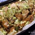 【手作り】オーブンで鮭のちゃんちゃん焼き*北海道料理 by かるみあさん
