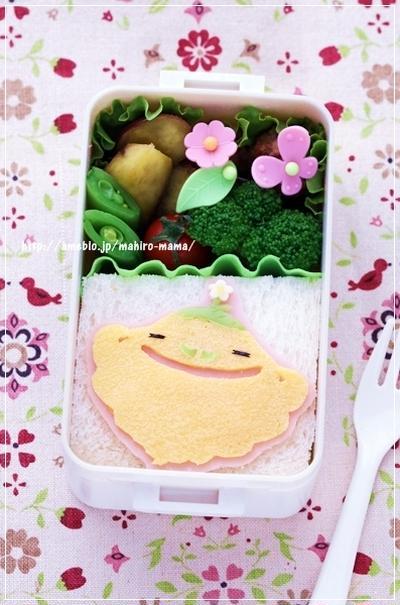 妖怪ウォッチ ホノボーノキャラ弁 By Momoさん レシピブログ 料理