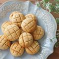 低糖質メロンパンクッキー by 栄養士romiさん