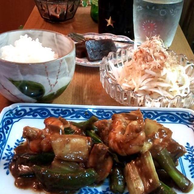 えび&厚揚げ&野菜のブラックビーンソース炒め ~ ご飯がすすむ♪