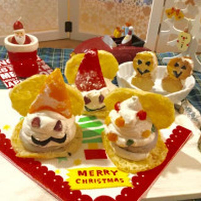 油揚げシューdeヘルシークリーム♡クリスマス※パーティー※前菜に♪