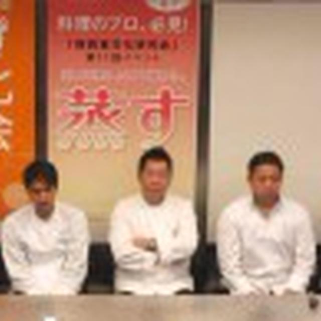 関西食文化研究会第11回テーマ『蒸す』講習会に参加して❣