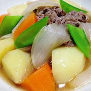 春野菜の肉じゃが<フレッシュな味わい>