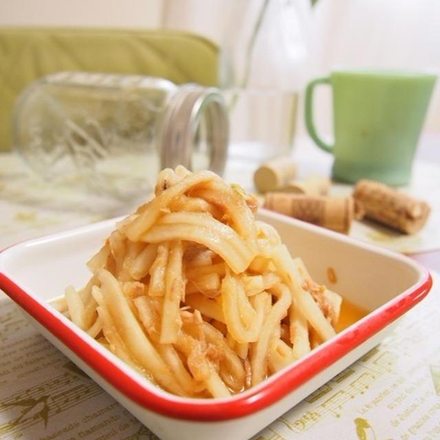 【焼肉のタレで1発!簡単激ウマ!大根とツナのとまらぬおつまみ!】