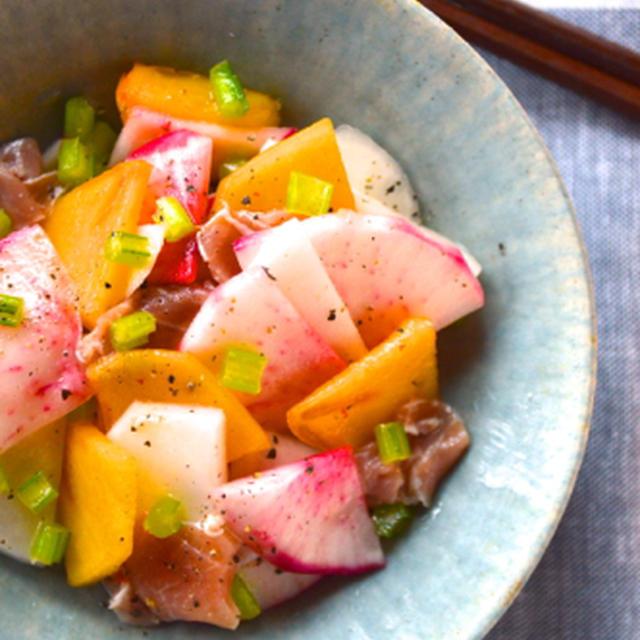 #562 カブと柿と生ハムのマリネ