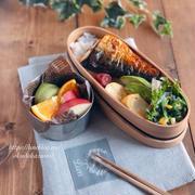 鯖の塩焼き弁当【本日のお弁当】