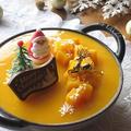 クリスマスに☆ staubで ヨーグルト&マンゴームース♪
