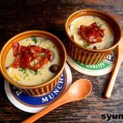 【簡単!!失敗なし】お鍋で*とろけるチーズ入り茶わん蒸し