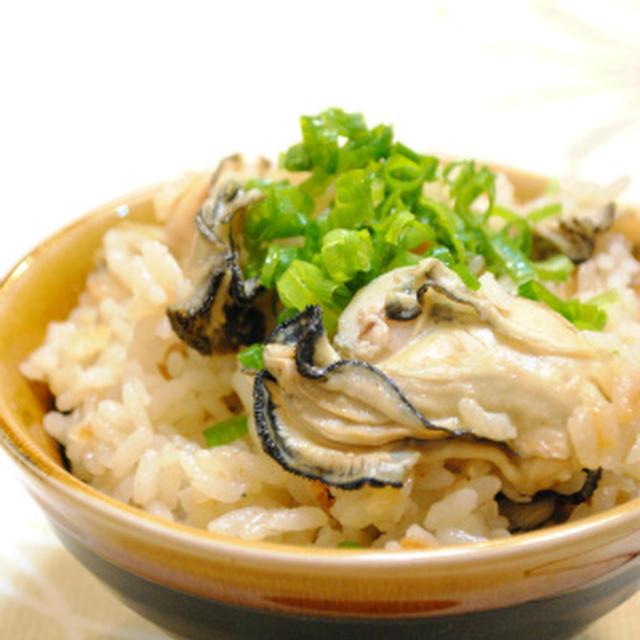 牡蠣の 味噌バター 炊き込みご飯 ☆