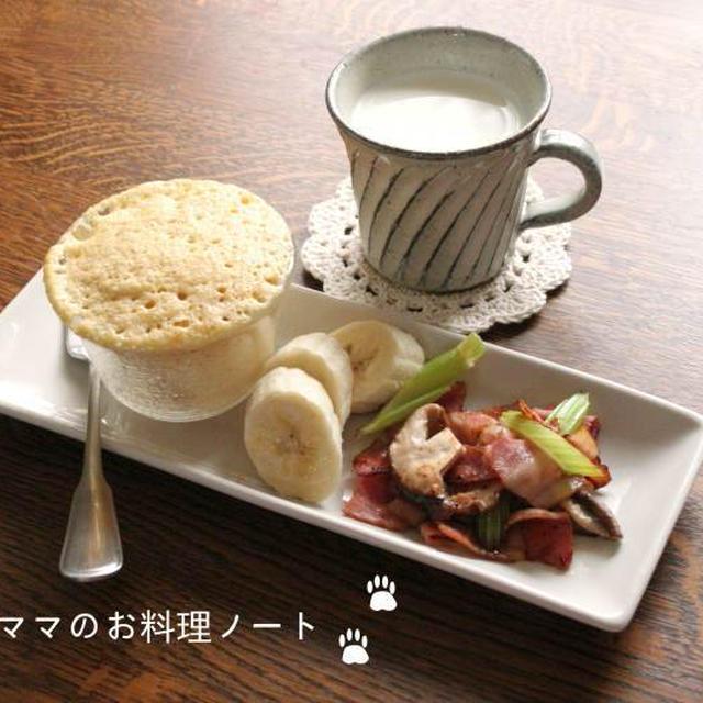 しょうゆ蒸しケーキの朝ごはん☆