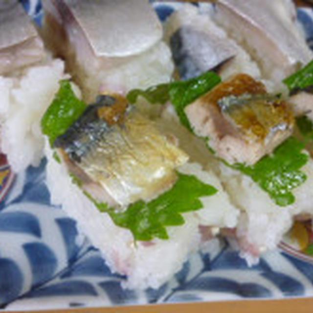 「焼きさんま寿司」と「ばってら」で晩御飯