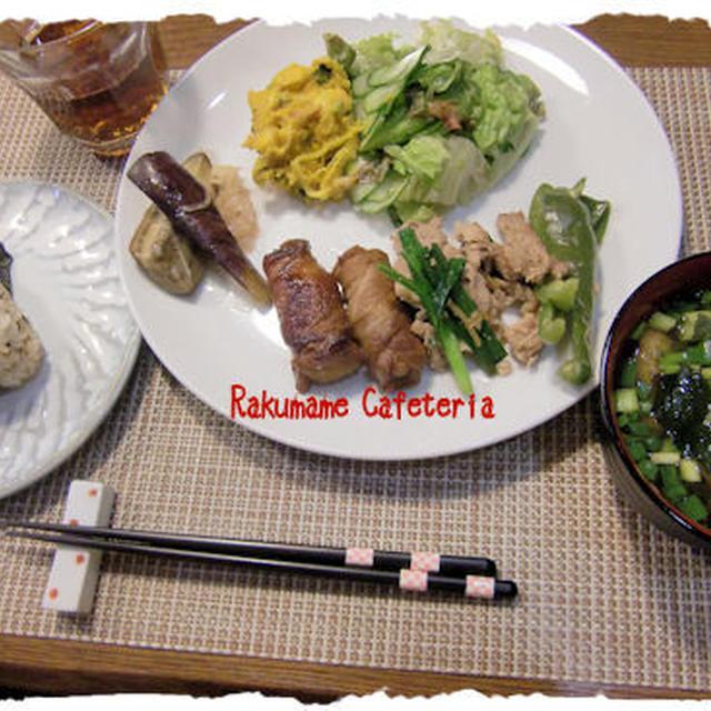 【豚とニラのしぐれ煮】定食♪