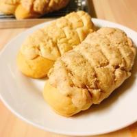 【ヘルシーパン】低カロリー☆ロールパンアレンジで簡単!米粉のザクザクメロンパン