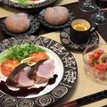 ブリとサンシャイントマトの軽いソテー、カカオ風味のバルサミコソース仕立て。