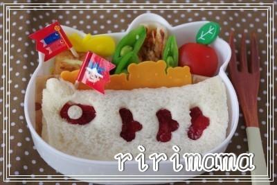 鯉のぼりサンドのお弁当(年長女児)