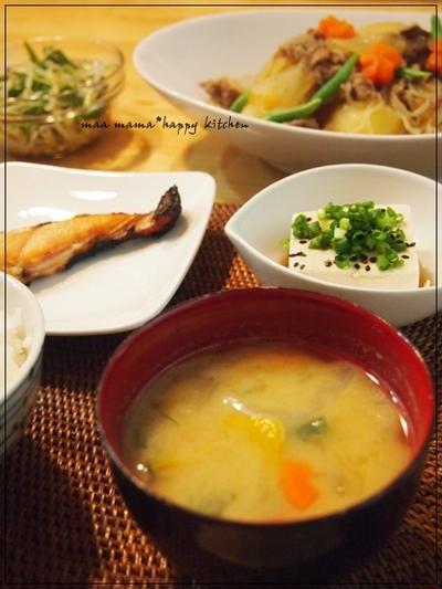 昨日の夕飯。肉じゃがと鮭の西京漬け