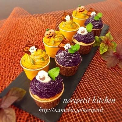 いい感じ♡と紫いも&かぼちゃクリームdeハロウィンマフィン♡