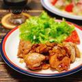 鶏もも肉で簡単!食欲そそる、ガーリック照り焼き 〜ご飯が進む!鳥もも肉のおかず5選〜
