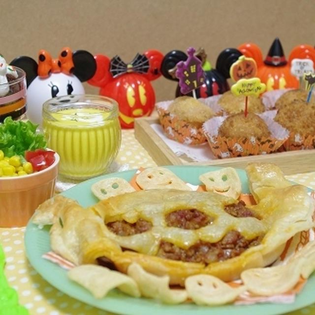 ハロウィンディナー☆2011☆