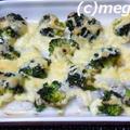 鱈とブロッコリーのマヨネーズ焼き&穴子入り出汁巻き卵と山椒ちりめん