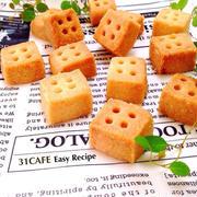 バター不使用!サラダ油で作れる簡単サクサククッキー