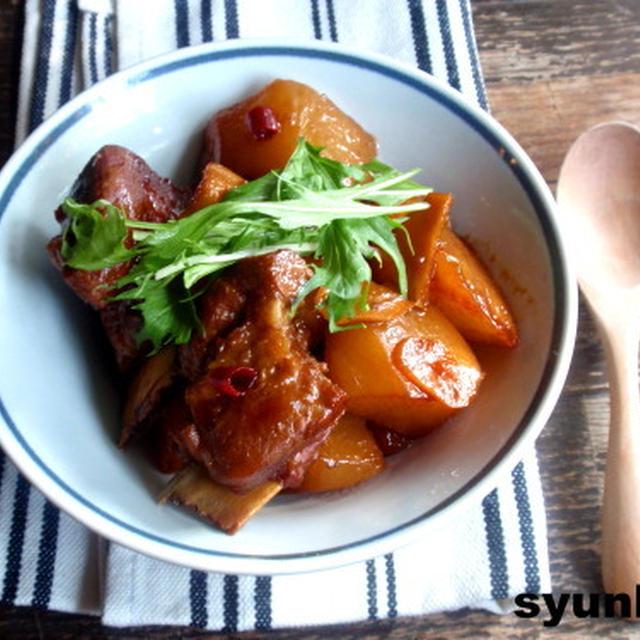【簡単!!】照り照り大根と豚スペアリブのにんにく煮