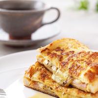 とろ〜りチーズがたまらないモンティクリスト♪卵液が余らないレシピ!