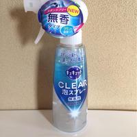 花王 キュキュット CLEAR 泡スプレー<無香性>のモニターをしました