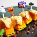 ハロウィン料理 かぼちゃブルーチーズのタパス