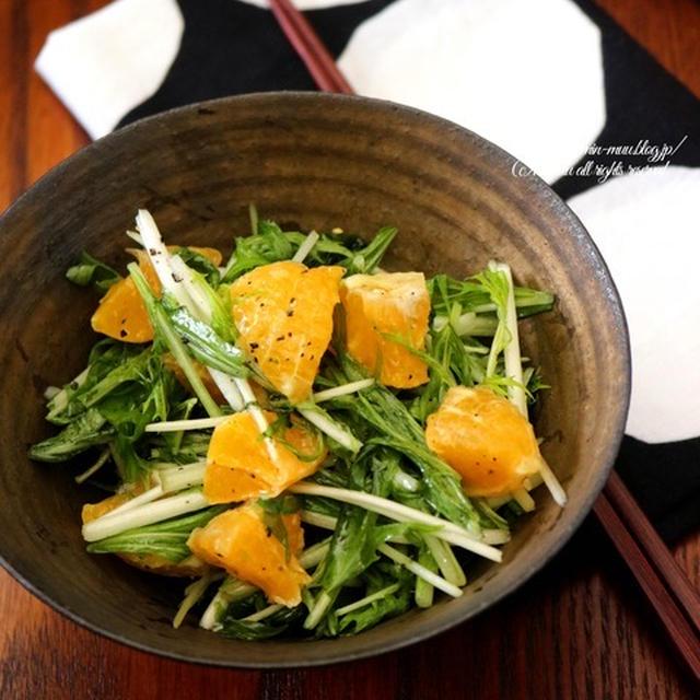《レシピ》水菜とオレンジのサラダ。