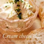 パンやクラッカーに最高!ガーリッククリームチーズディップ!