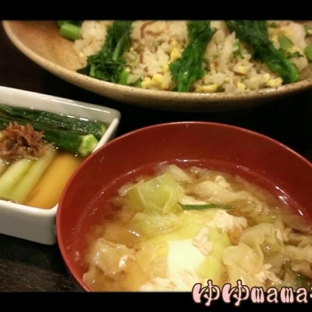 焼きキャベツと卵の味噌汁と晩御飯