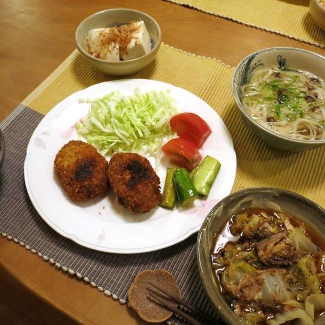 スパイシーコロッケ&鯖缶と白菜煮の晩ご飯 と ドライトマトに挑戦♪