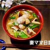 肉団子ニラもやし蕎麦♪ Meat Ball & Bean Sprout Noodle