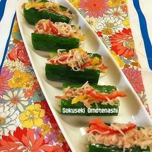 夏野菜の「きゅうり」を使っておもてなし料理をつくろう