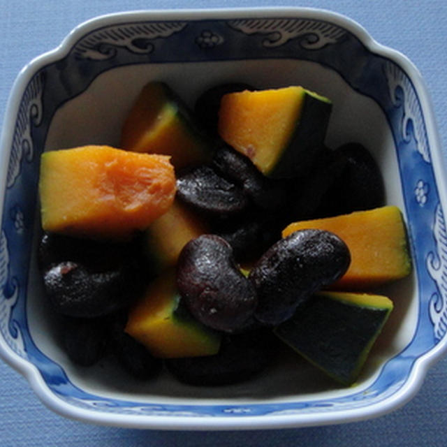 かぼちゃと黒豆の煮物★★★