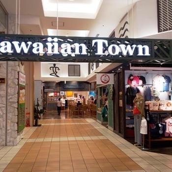横浜のハワイ