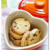 .バニラチョコチップクッキー