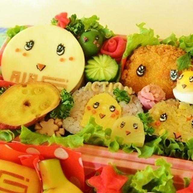 ふなっしー巻き寿司・ふなっしーサンド・ふなっしー沢庵・オリーブ等ふなっしー尽くしのお弁当
