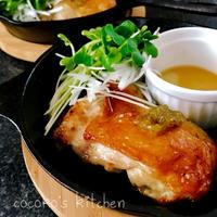 お箸で食べる『スキレットで☆柚子こしょうグリルチキン』