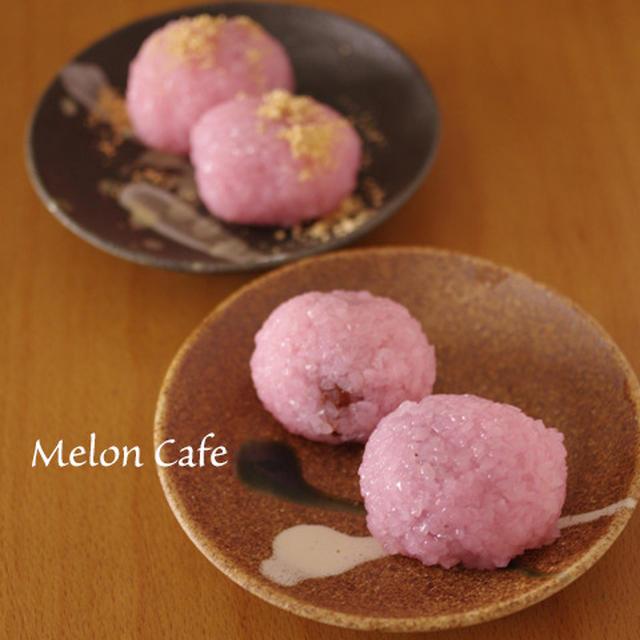 【レシピ】はじめからおわりまで、レンジで超簡単☆春の和菓子「桜餅」♪