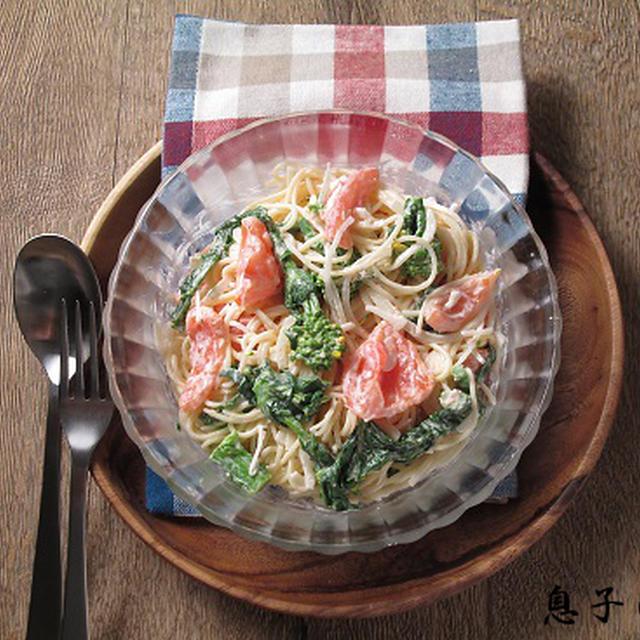 菜の花とトマトのサラダスパゲティ