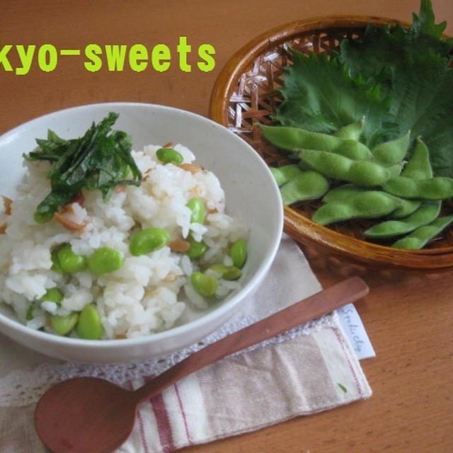枝豆収穫☆枝豆と梅のご飯