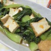 青梗菜と厚揚げのオイスターソース煮