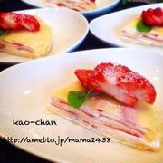 モチモチ食感♪「米粉」のクレープレシピ