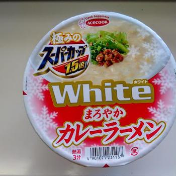 Whiteまろやかカレーラーメン