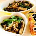 スパイス大使♪たもぎ茸とピーマンのイタリアン味噌生姜炒め♡ by Lau Ainaさん