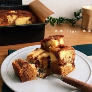 意外と簡単に作れる?「マーブルケーキ」レシピ